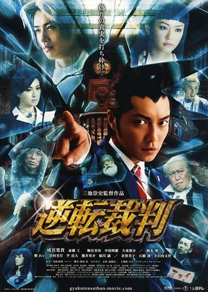 image of drama Ace Attorney (2012) [JDRAMA]